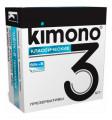 KIMONO Классические №3