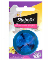 SITABELLA 3D Ванильная архидея