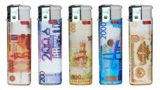 BRIG Money