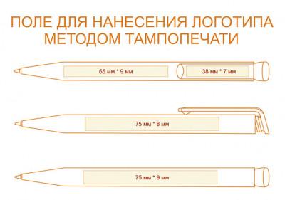 Макет ручки с допустимыми размерами нанесения логотипа методом тампопечати.